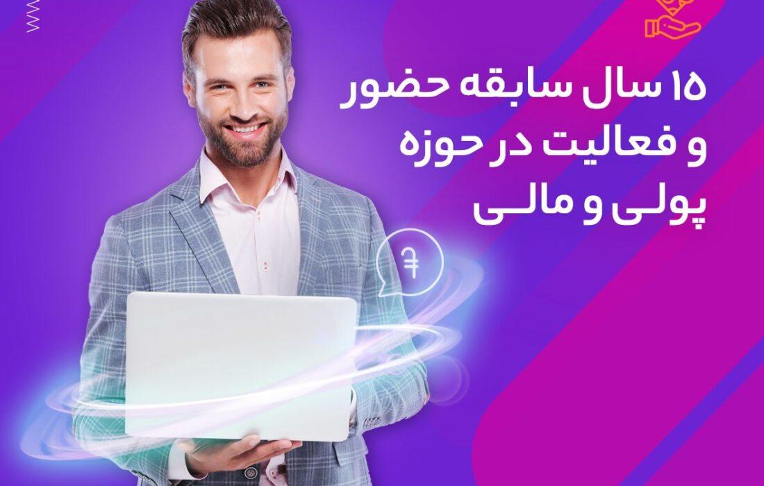 صرافی ایرانی در ایروان برای خرید مطمئن درام و دلار