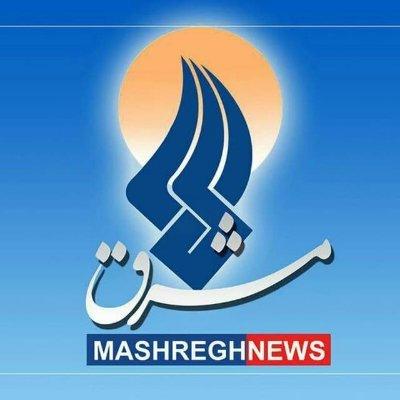 سایت خبری مشرق نیوز