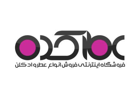 معرفی اقتصادی ترین فروشگاه آنلاین عطر و ادکلن ایران