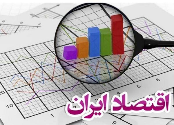 اخبار اقتصادی ایران