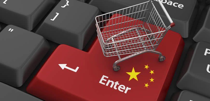خرید ارزان از چین