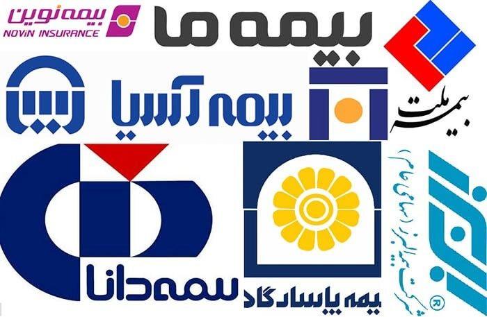 معرفی بهترین بیمه عمر + بالاترین سود بیمه عمر [پادکست]