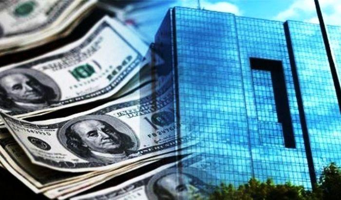 آخرین آمار از عرضه دلار در سامانه نیما (یک خرداد)