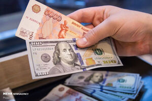 قیمت دلار و یورو در صرافی ملی ۱۴۰۰/۳/۲