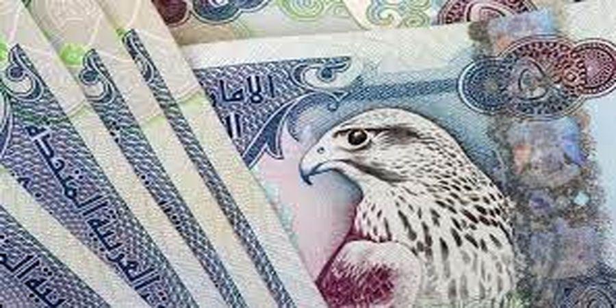 قیمت درهم امارات شنبه ۱۴۰۰/۰۵/۰۹