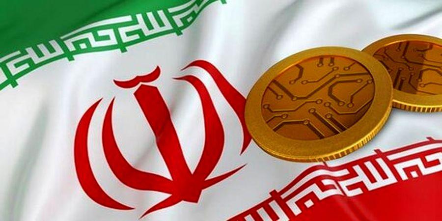 ارز دیجیتال ملی ایران در آستانه ورود به بازار رمزارزها