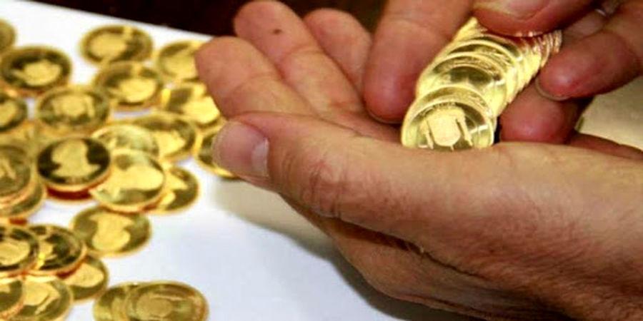 قیمت سکه نیم سکه ربع سکه امروز یکشنبه ۱۴۰۰/۰۵/۱۰ کاهش قیمت سکه امامی