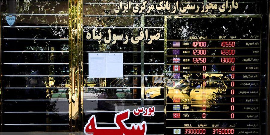 سقوط شدید خرید سکه در ایران