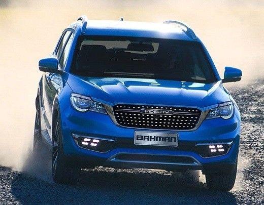 بخشنامه رسمی فروش فوری خودرو فیدلیتی اعلام شد + قیمت و زمان تحویل