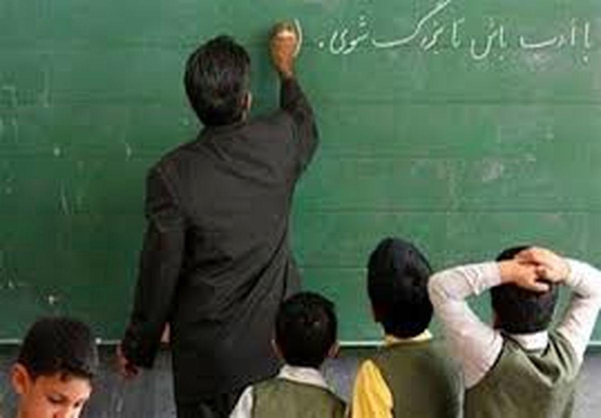 مشمولان رتبه بندی معلمان مشخص شدند