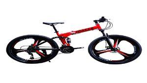 قیمت انواع دوچرخه در بازار +جدول
