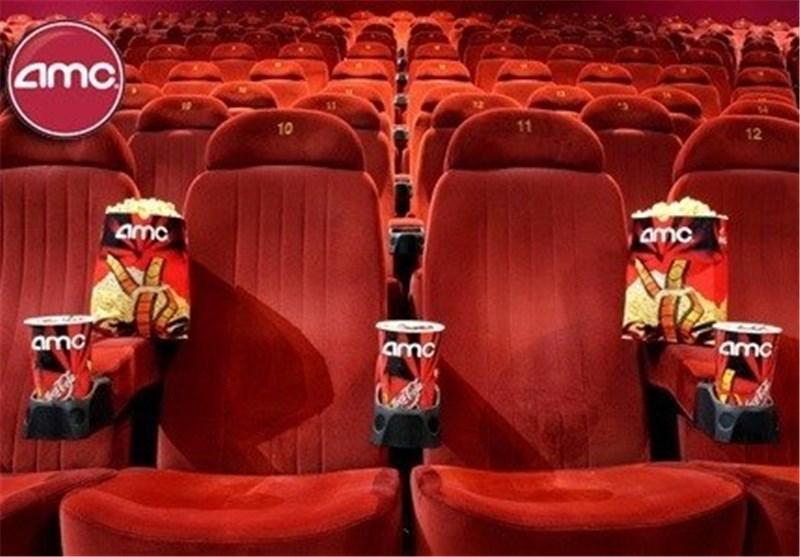بزرگترین سینمای زنجیرهای جهان ارزهای دیجیتال را هم میپذیرد