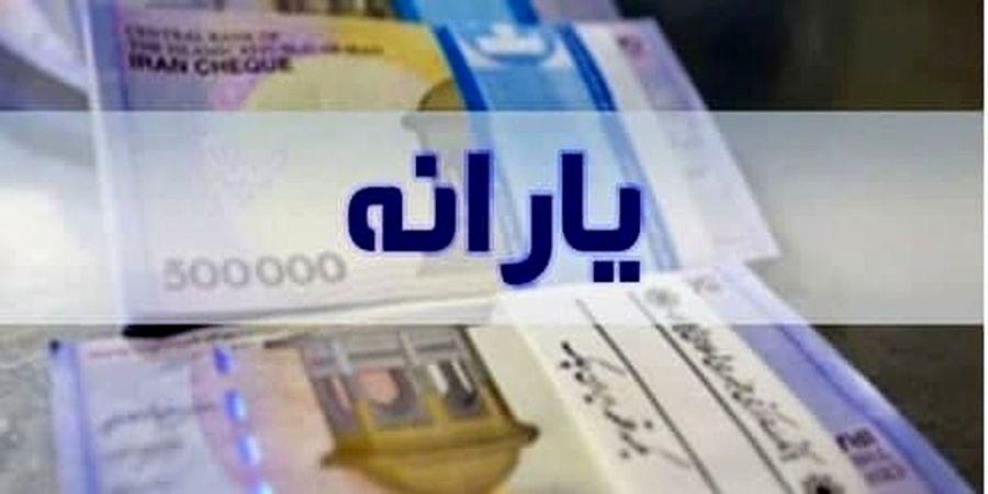 دولت چه زمانی یارانه نقدی را افزایش میدهد؟