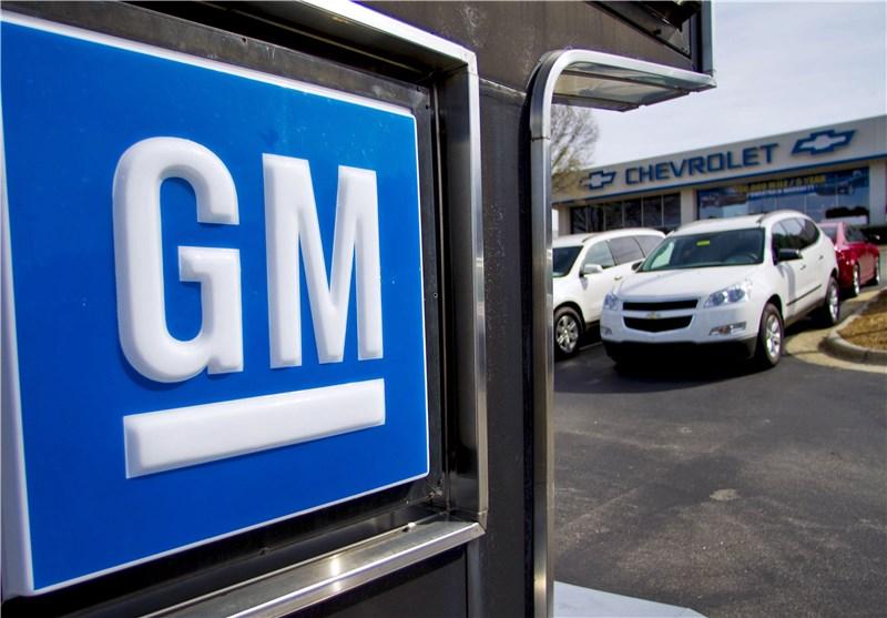 هشدار جنرال موتورز آمریکا درباره مشکل آتش سوزی خودروهای برقی خود