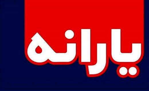 واریزیهای دولت در مهر ۱۴۰۰/  غیر از یارانهها، کدام گروهها در مهر دریافتی دارند؟