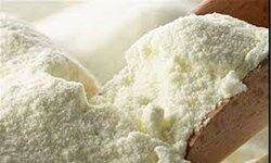 تولیدکنندگان شیرخشک ملزم به ثبت اطلاعات در سامانه جامع تجارت شدند