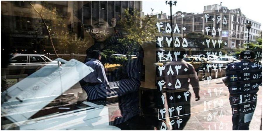 بازار دلار پلیسی شد+فیلم