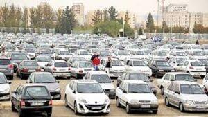 قیمت خودروهای داخلی و خارجی امروز ۳مهر +جدول