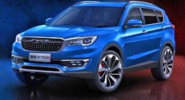 جزئیات فروش فوری فیدلیتی شرکت بهمن موتور اعلام شد