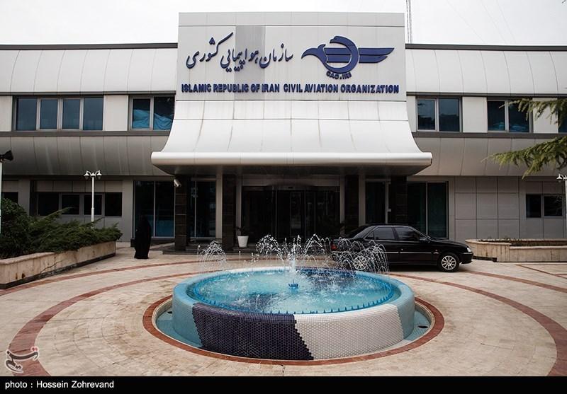 نمایش بلیت ایرلاینهای خارجی در مسیر ایران-عراق در سایتها ممنوع شد