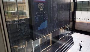 تشویق برای سرمایهگذاری غیرمستقیم در بورس