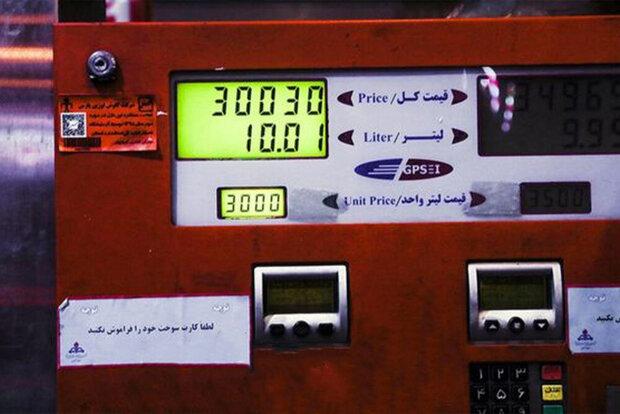 تا پایان امشب امکان پرداخت هزینه سوخت با کارت چند بانک وجود ندارد